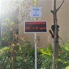 广州CCEP认证空气VOCs监测设备