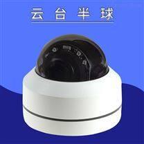 网络监控摄像头 网络摄像机