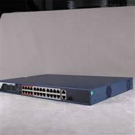 DS-3E0326P-E/M(B)海康威视百兆低功率POE交换机