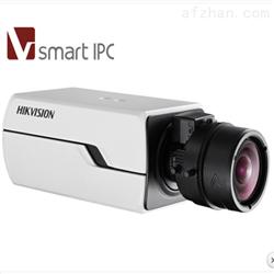 CMOS超宽动态ICR日夜型枪型网络摄像机
