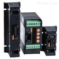 AGF- M16T光伏电池板状态监测模块