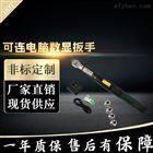 上海可连电脑数显扭力扳手500组扭矩峰值