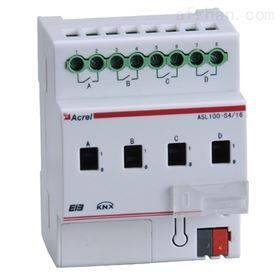 KNX照明系统开关驱动器