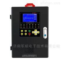 可燃气体报警器控制器检测仪主机工业探测器