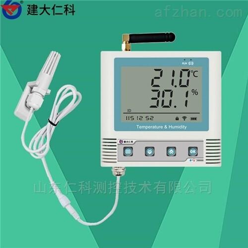 建大仁科 低功耗GPRS温湿度变送器