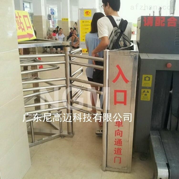 客运站入口半高式单向旋转闸门批发