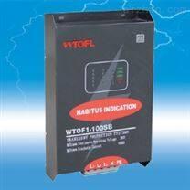 名称:南京王统WTO 电源防雷箱