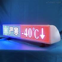 出租车led广告屏车载显示屏定位顶灯设备