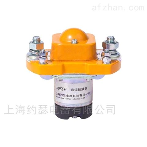 MZJ-600S直流接触器 电动叉车电瓶车