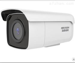 CMOS ICR星光级 红外阵列网络摄像机