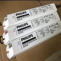 ECONOMIC LED飞利浦120W180W250W/DC24V低压灯带驱动电源