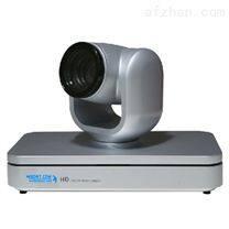 云录播专配高清跟踪摄像机WIS-HDM50
