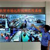 上海农贸市场网络摄像机监控安装