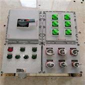 BXMD-6K160防爆检修配电箱