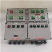 BXMD甲醇厂防爆照明配电箱