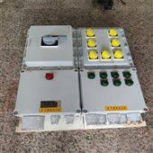 BXMD-7K/100A防爆动力照明配电箱