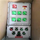 BXMD51-4/16K100粉尘防爆照明动力配电箱
