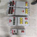 1带4防爆照明配电箱