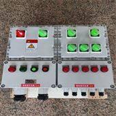 BXMD51-10K选煤厂粉尘防爆配电箱