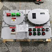 BXD51-6/63K100锅炉房防爆动力配电箱