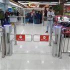 新疆超市单行道感应自动摆闸机