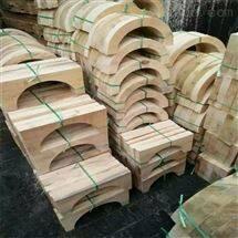 防腐管道木托厂家 管道垫木直销