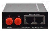 B系列 2路千兆光纤收发器(电源外置)