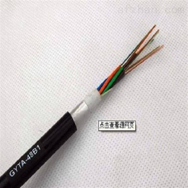 GYXTW 多模光缆厂家价格
