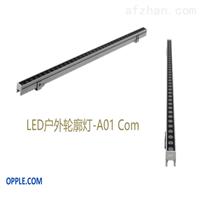 LXQ0210003602欧普18W24W36W玻璃栈道护栏LED户外洗墙灯
