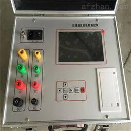 三通道20A直流电阻测试仪