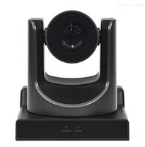 金微视高清USB视频会议摄像机