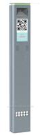 BCC-AI车牌识别LCD屏一体机AI识别机