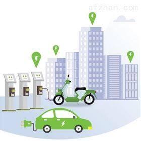电动汽车充电桩收费运营解决方案