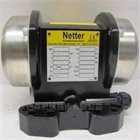 NEA504Netter振動電機 NEA/NEG系列