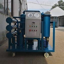 30L/min真空滤油机