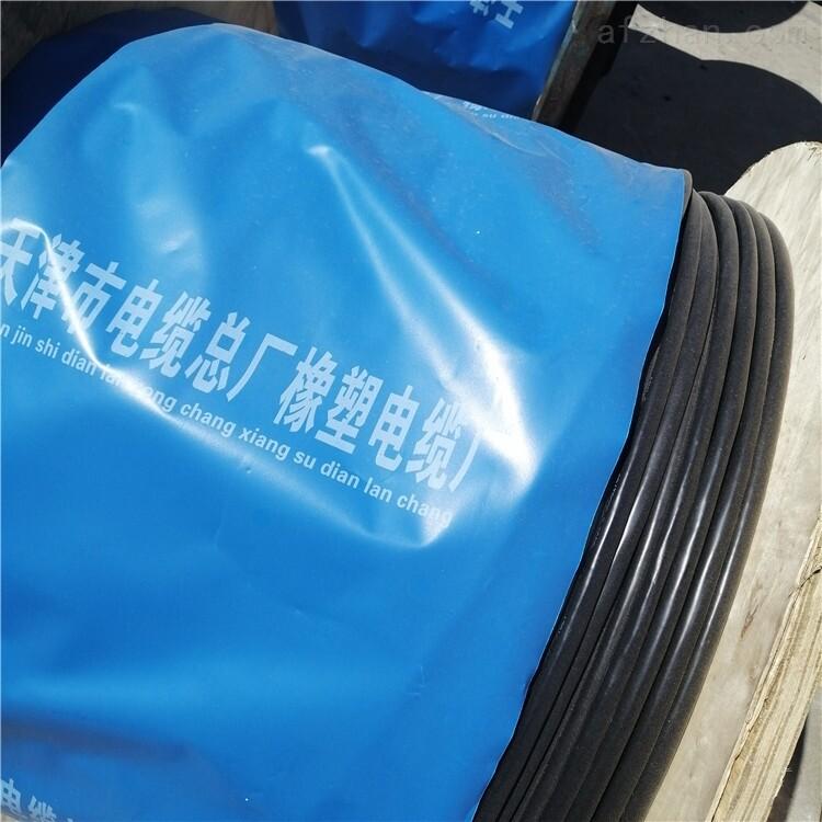CEFR/DA船缆,海上石油平台电缆