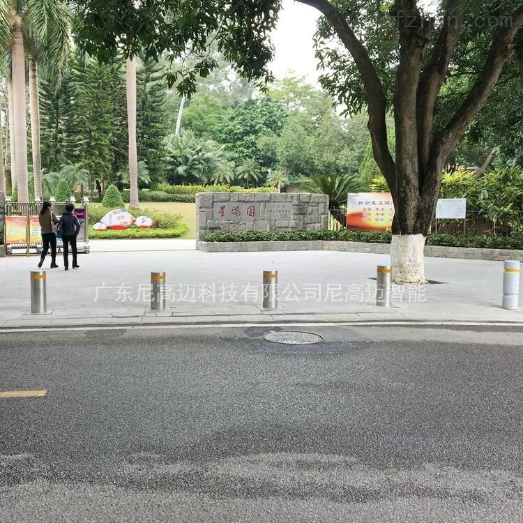 广州麓湖星海园止车液压升降路桩柱