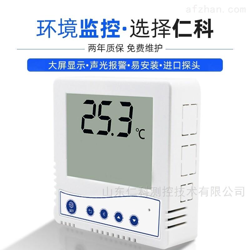 建大仁科 86壳液晶温度变送器485型