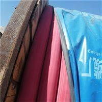 红色外护套-MYPTJ高压矿井电缆