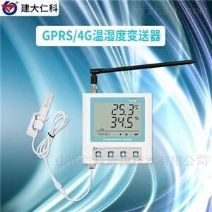 RS-WS-GPRS/4G-C5建大仁科 温湿度监测系统高精度自动记录仪