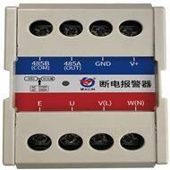 RS-DD-*建大仁科 断电探测警报器告警器