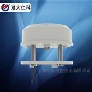 RS-CFSFX-***-2建大仁科 超声波风速风向仪 传感器