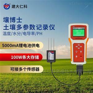 RS-TRREC-N01-1建大仁科 土壤监测 农业生产土壤酸碱度监测
