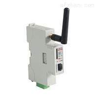 AWT100-NB电表辅助无线通讯模块