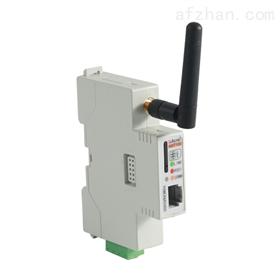 电表辅助无线通讯模块