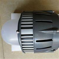 LFB/BLD560欧普50W70W100W120W LED防爆平台吊灯
