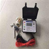 便攜式/接地電阻測試儀