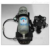 消防正压式空气呼吸器