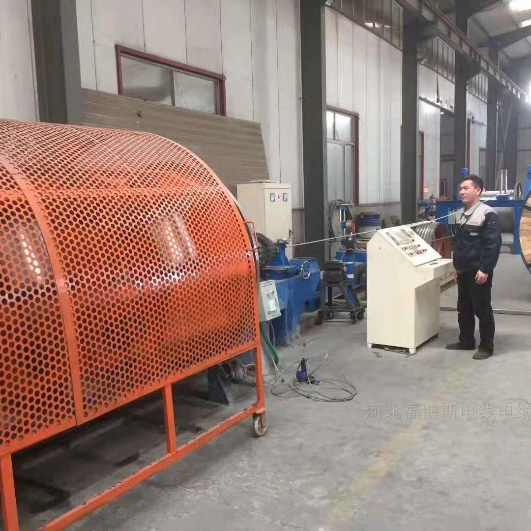 OPPC300/50光电复合导线厂家