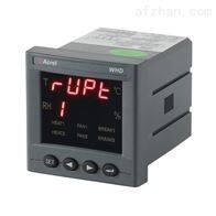 whd72-11可编程温湿度控制器